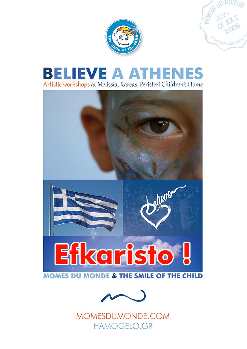 grece enfants regards
